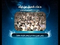 دعاء كميل | بصوت الشيخ أحمد الدر العاملي Dua Kumail - Arabic