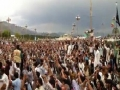 MWM Protest and Friday Prayer outside Parliament, Islamabad - 13APR12 - All Languages