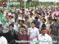 [6 April 2012] 1st Day of Sit-in Protest at Parliament house Islamabad - Urdu