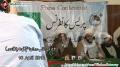 [14 April 2012] Telephonic Speech H.I. Raja Nasir Abbas at Dharna in Lahore - Urdu