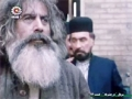 In the Eyes of Wind - Part 14 of 56 Farsi with English Subtitles