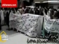 Shia Women Protest Rally in Quetta, Against Shia Killings in Pakistan - Urdu