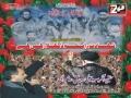 Tarana Ali Deep Rizvi (Shahadat Saadat) 2012 - Coming Soon - Urdu