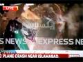 Pakistan Plane crashes near Islamabad Bhoja Air, no survivors 4/20/2012 - English