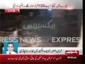 Bhoja Air crash site update 20 april 2012 - Urdu