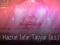 The Successful Believers - Hazrat Jafar Tayyar (a.s) - English