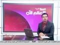 الحرة:تظاهرات ترافق سباق الفورمولا 1 في البحرين-20-4-2012م - Arabic