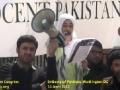 [3] Poetry by Sr. Maryam Hussain - Protest @ Pakistan Embassy, Washington DC - 14Apr12 - English