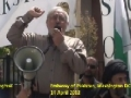 [6] Speech by Imam Al-Asi - Protest @ Pakistan Embassy, Washington DC - 14Apr12 - English