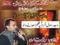 Ali Deep Nuha 2012 - Shahadat Hazrat Fatima Zahra - بنت رسول اکرم پے ظلم - Urdu