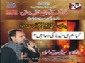 Ali Deep Nuha 2012 - Shahadat Hazrat Fatima Zahra - کیا ہم ہی سیدہ کی دعا ہیں - Urdu