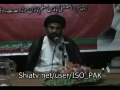 ولایت فقیہ - H.I. Ahmed Iqbal - Al Mustafa House - 15 April 2012 Lahore - Urdu