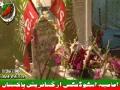 Quran, Nauha, and Ziarate Ashoora at Mazar Dr. Muhammad Ali Naqvi  - 3 March 2012 - Arabic Urdu