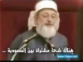 The relationship between Wahabiism & Zionism العلاقة بين الوهابية والصهيونية English