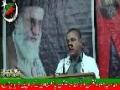 [17 Barsi Dr. Muhammad Ali Naqvi ] Speech Br. Mumtaz Rizvi - 10 March 2012 Karachi - Urdu