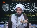 Daily Speech - H.I. Masood Aali  - خدا شناسی حقیقی - Farsi