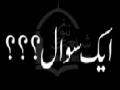 Aik Sawal ایک سوال - Urdu