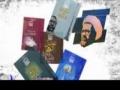 Martyrdom anniversary of Professor Mottahari - All Languages