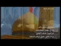 Nauha-Salam Hussain Janam - Persian