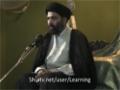 Majlis ایصال ثواب برائے شہدائے ملت جعفریہ- H.I. Ahmed Iqbal Rizvi - Urdu