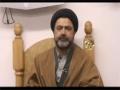 [03 May 2012] Merits Of Hazrat Fatima a.s - Urdu