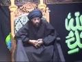 [abbasayleya.org] Payghamber (sawaw) ki Ikhlaqi Sifaat - Safar Majlis 5 1429 - 2008 - URDU
