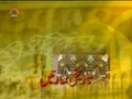 [2] Program تاریخی عمارتیں - Historic Buildings - Urdu