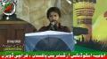 [Shuhada Week][5 May 2012] Nuha by brother Ahasan - یابن الزہراع - Urdu