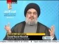 Speech Sayyed Hassan Nasrallah - 11 May 2012 - مهرجان الوعد الأجمل - [English]