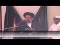 مجلس ترحیم برائے آیت اللہ بہجت - H.I. Abulfazl Bahauddini - Farsi & Urdu