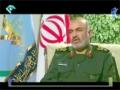 Islamic Revolutionary Guard Corps سپاه پاسداران انقلاب اسلامی - Farsi
