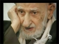 [English Subtitles] - In the Memory of Ayatollah Bahjat [r] - Farsi sub English