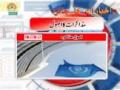 [14 May 2012] Program اخبارات کا جائزہ - Press Review - Urdu