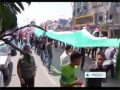 [15 May 2012] Gaza marks Nakba Day - English
