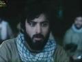 Wadaan Ya Sadiki | وداعاً يا صديقي - فيلم إيراني عن الشهادة - Farsi sub Arabic