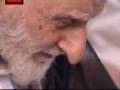 همه چیز از نماز شروع شد؛ به یاد مرحوم آیت الله بهجت Prayer - Farsi