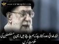 [3] داستان عشق Dastan e Eshq 5 - [Islamic Awakening] - Urdu