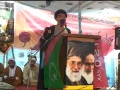 [8 April 2012][Bedari-e Ummat Conference Jhang] Speech H.I. Syed Azhar Kazmi - Urdu