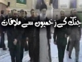 [7] داستان عشق Dastan e Eshq 5 - [Meeting with victims of war] - Farsi sub Urdu