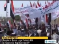 Iraq rattled by Anti-Turkey protests - 19 May 2012 - English