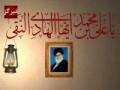 مظلوم پیروز؛ به مناسبت شهادت امام هادی ع - Farsi