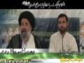 [2] [جوان اور تحریک امام مہدی عج] H.I. Abulfazl Bahauddini - A Mahdawi Jawan - Farsi and Urdu
