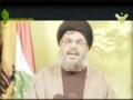 Dawn of The Victory - 25 May 2012 | فجر الإنتصار - فرقة الرضوان Arabic