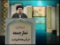 [25 May 2012] Tehran Friday Prayers  - آیت للہ سید احمد خاتمی - Sahartv - Urdu