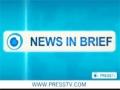 [28 May 2012] News Bulletin - English
