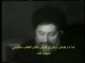 درس اتحاد از قیام عاشورا Unity is the Lesson of Ashura - Arabic sub Farsi