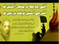 Shia youth in London Protest Against Bias Chief Justice of Pakistan - Urdu