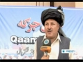 [31 May 2012] Pashtuns urge withdrawal of US troops from Afghanistan - English