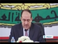 [01 June 2012] Move to unseat Iraqi premier fails - English