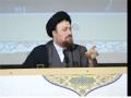 سیره علوی از دیدگاه امام خمینی Seminar on the Life of Imam Ali (a.s) - Farsi